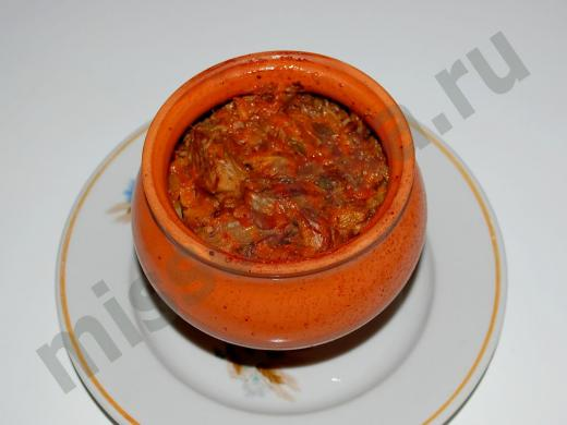 телячья вырезка тушёная с овощами в горшочке